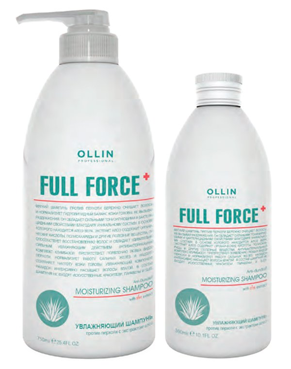 Шампунь увлажняющий против перхоти с экстрактом алоэ, Ollin h air spa шампунь детский увлажняющий с алоэ 354 мл