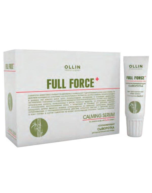 Сыворотка, флюид Ollin Сыворотка успокаивающая для чувствительной кожи головы Ollin сыворотка флюид ollin сыворотка для моментального восстановления ollin