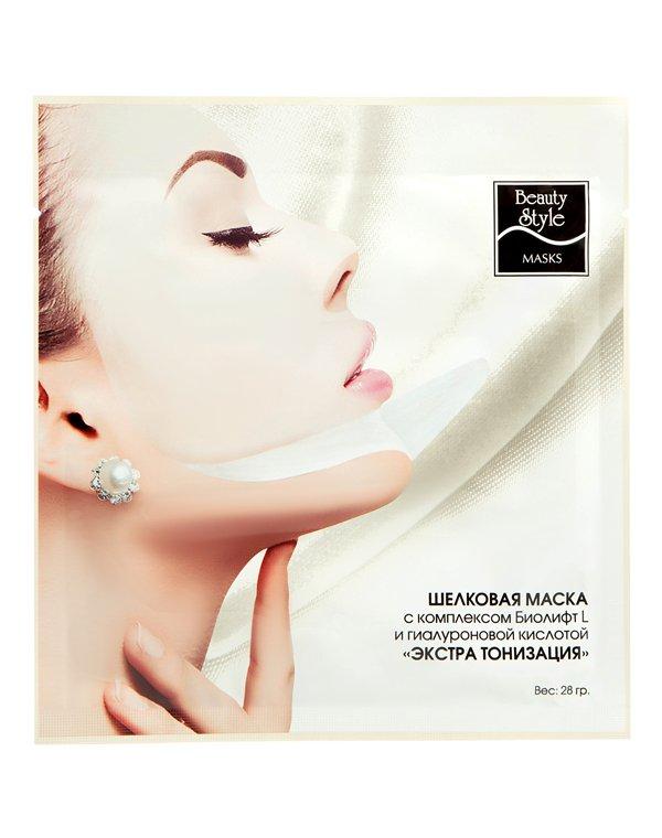 Шелковая маска Экстра тонизация, Beauty Style