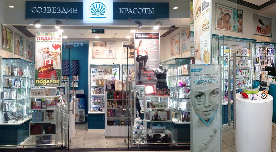 Ашан магазин профессиональной косметики