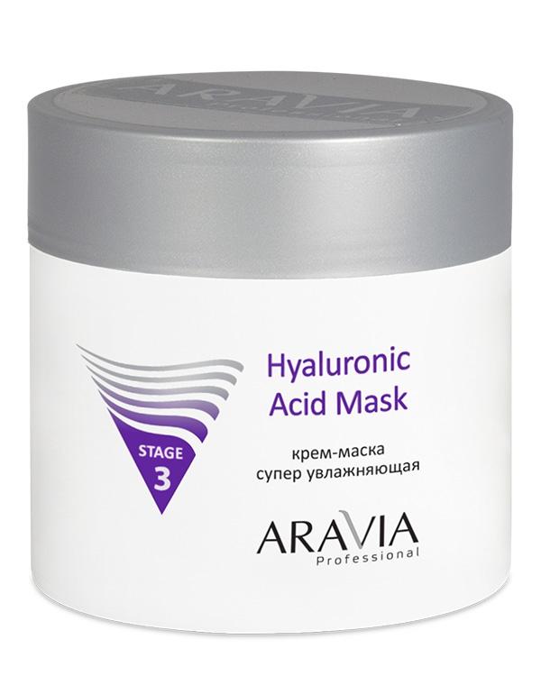 Крем Aravia Крем-маска супер увлажняющая Hyaluronic Acid Mask ARAVIA Professional, 300 мл aravia professional essential mask себорегулирующая маска 300 мл