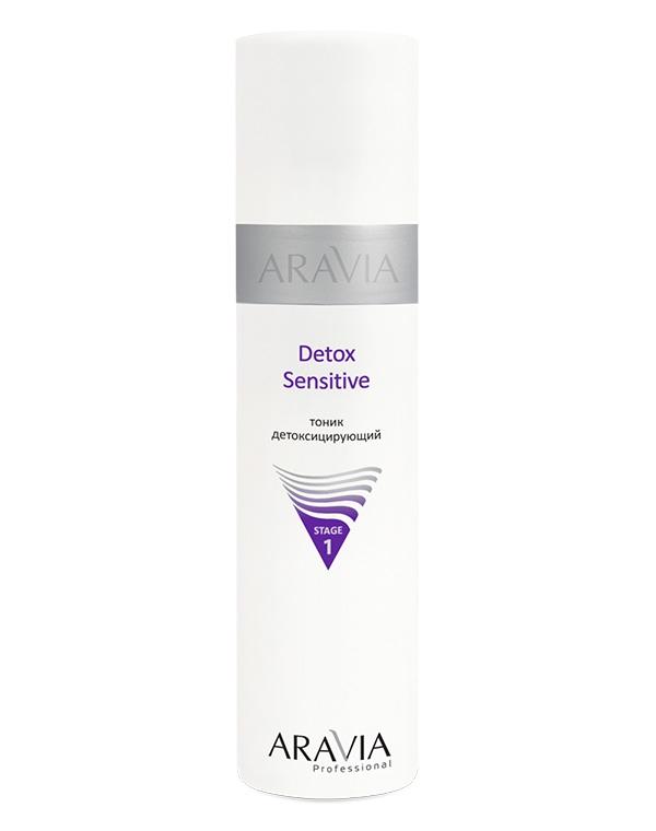 Тоник, лосьон Aravia Тоник детоксицирующий Detox Sensitive ARAVIA Professional, 250 мл eldan антикуперозный тоник лосьон 250 мл
