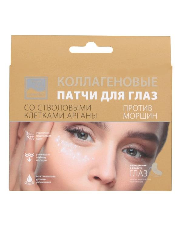 Коллагеновые патчи для глаз против морщин со стволовыми клетками Арганы, Beauty Style,Упаковка 5 шт thalgo гиалуроновые маски патч для кожи вокруг глаз 8 2 патчи