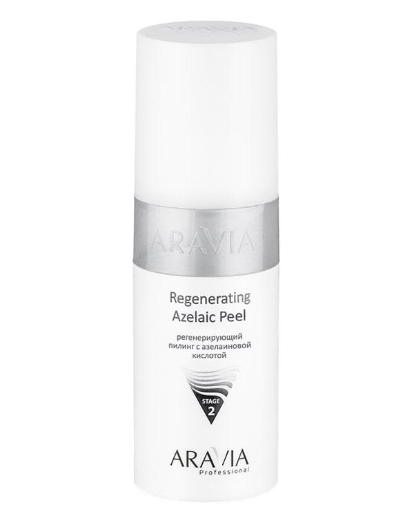 Регенерирующий пилинг с азелаиновой кислотой Regenerating Azelaic, ARAVIA Professional, 150 мл купить косметику aravia