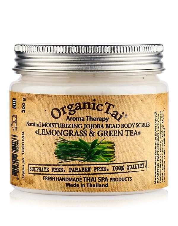 Скраб для тела натуральный увлажняющий с гранулами жожоба «Лемонграсс зеленый чай» Organic Tai, 200 г натуральный скраб