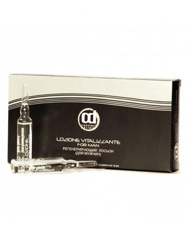 Лосьон регенерирующий для мужчин, Constant Delight - Средства от выпадения волос