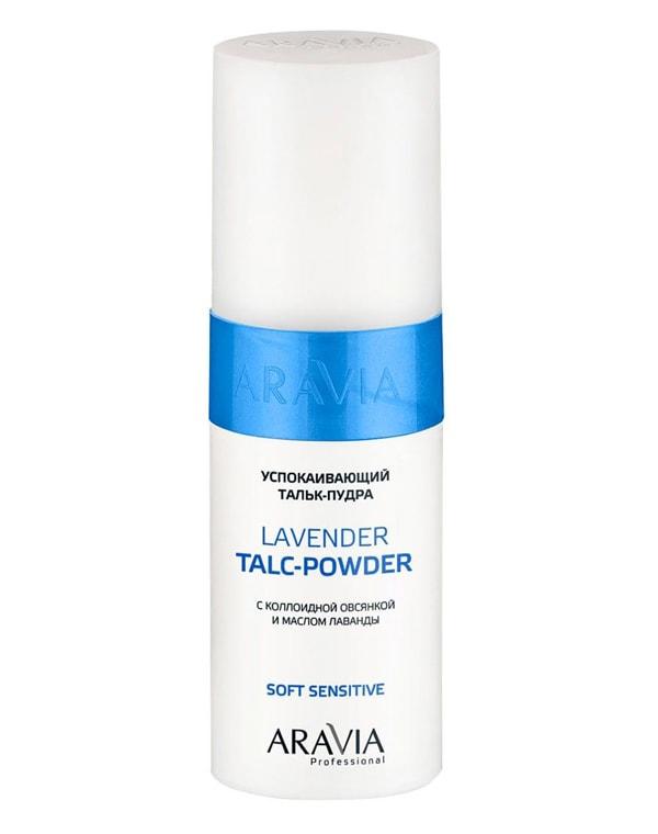 Купить Косметика для депиляции Aravia, Успокаивающий тальк-пудра с коллоидной овсянкой и маслом лаванды Lavender Talc-Powder, ARAVIA Professional, 150 мл