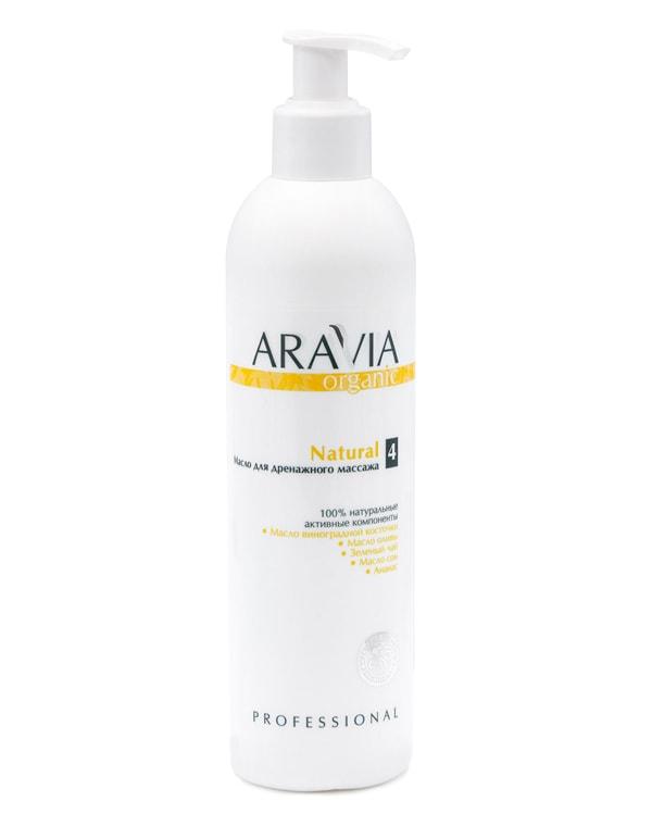 Масло для дренажного массажа Natural, ARAVIA Organic