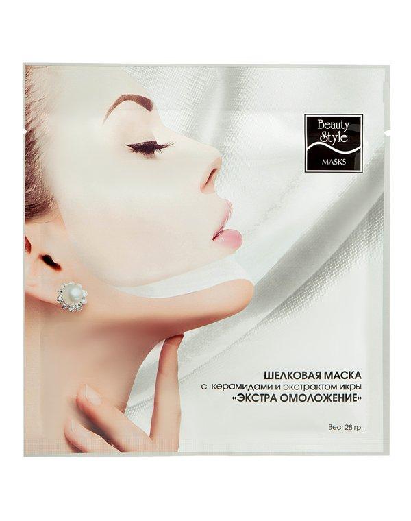 Шелковая маска «Экстра омоложение» Beauty Style от Созвездие Красоты