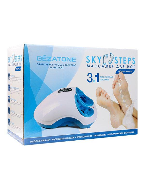 Массажер, аппарат GEZATONE Массажер для ног Sky Step Gezatone, AMG718