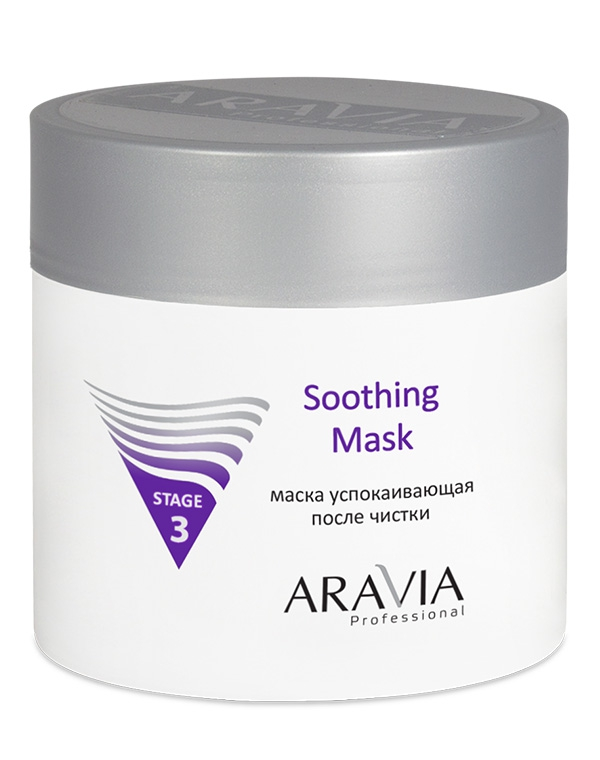 Маска успокаивающая после чистки Soothing Mask ARAVIA Professional, 300 мл успокаивающая маска саше 2 х 6 мл