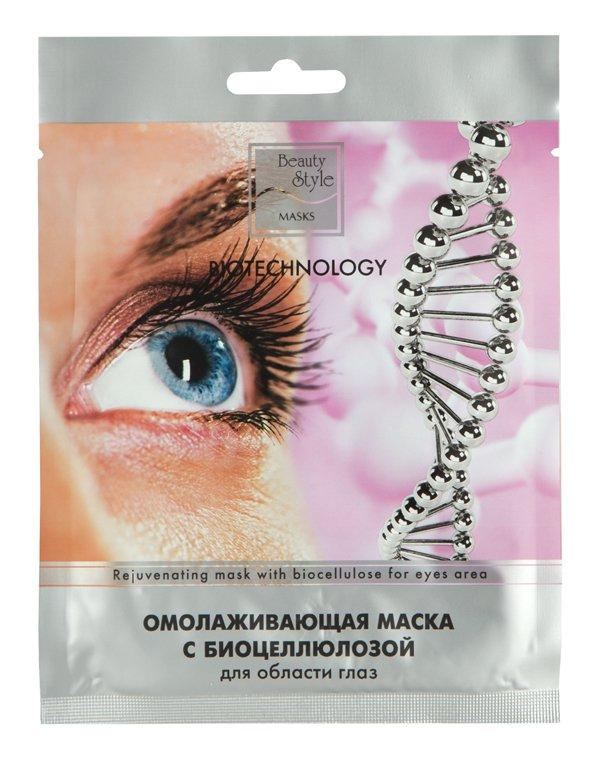Маска Beauty Style Маска для глаз омолаживающая Beauty Style с биоцеллюлозой