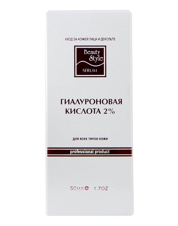 Сыворотка, концентрат Beauty Style Сыворотка для лица с гиалуроновой кислотой Beauty Style, 50мл