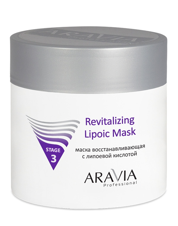 Маска Aravia Маска восстанавливающая с липоевой кислотой Revitalizing Lipoic Mask ARAVIA Professional, 300 мл маска aravia professional lift active 550 мл