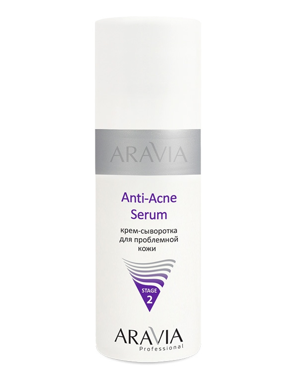 Крем Aravia Крем-сыворотка для проблемной кожи Anti-Acne Serum ARAVIA Professional, 150 мл best korea cosmetics purito pure vitamin c serum 60ml face cream anti wrinkle serum acne pimples treatment black head remover