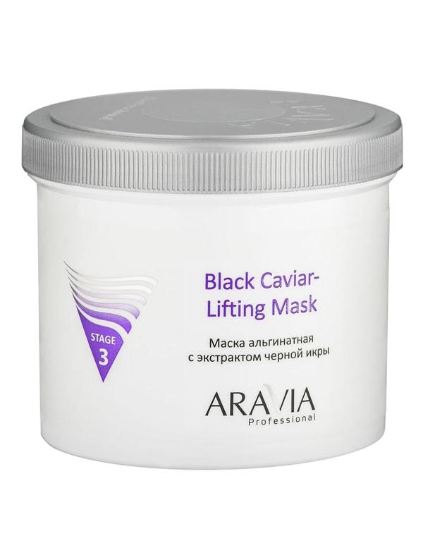 Маска альгинатная с экстрактом черной икры Black Caviar-Lifting, ARAVIA Professional, 550 мл фото