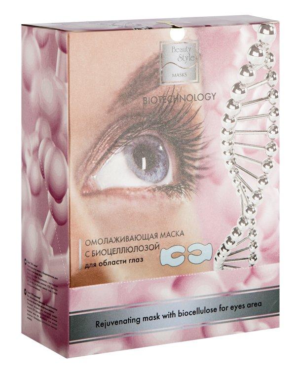 Фото - Маска для глаз омолаживающая с биоцеллюлозой, Beauty Style маска для лица омолаживающая с керамидами и черной икрой beauty style