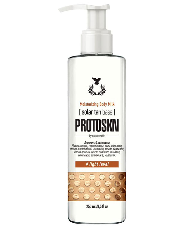 Молочко увлажняющее с эффектом загара 3% Moisturizing body milk solar tan base 250мл Protokeratin