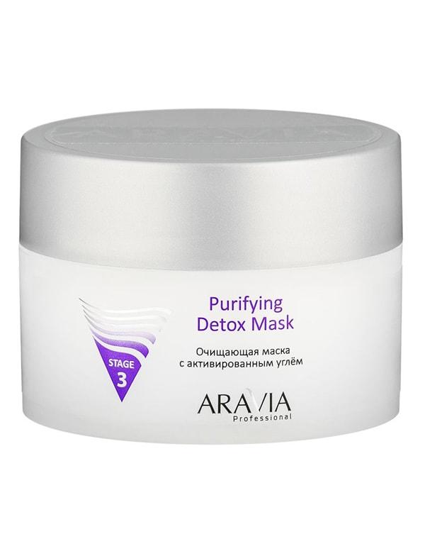 Очищающая маска с активированным углём Purifying Detox Mask, ARAVIA Professional, 150 мл