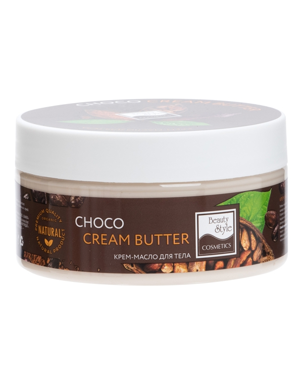 Крем Beauty Style Крем - масло для тела Choco cream-butter Beauty Style, 200 мл кремы mastic spa крем для тела cocoa butter cream mastic