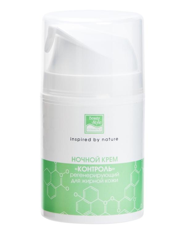 Ночной регенерирующий крем Контроль для жирной кожи Beauty Style, 50 мл vivax крем регенерирующий