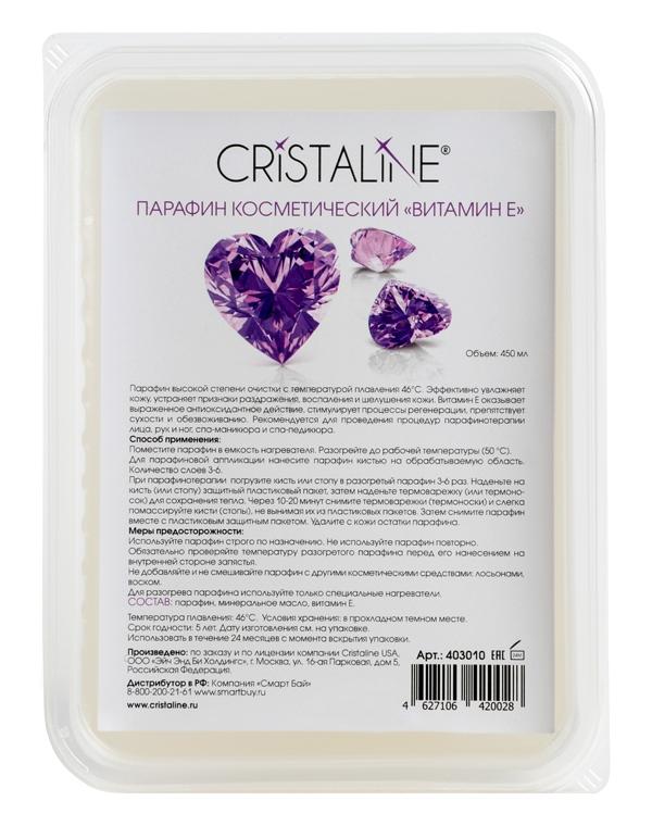 Парафин косметический Витамин Е Cristaline, 450 мл парафин oneball 4wd ice assorted