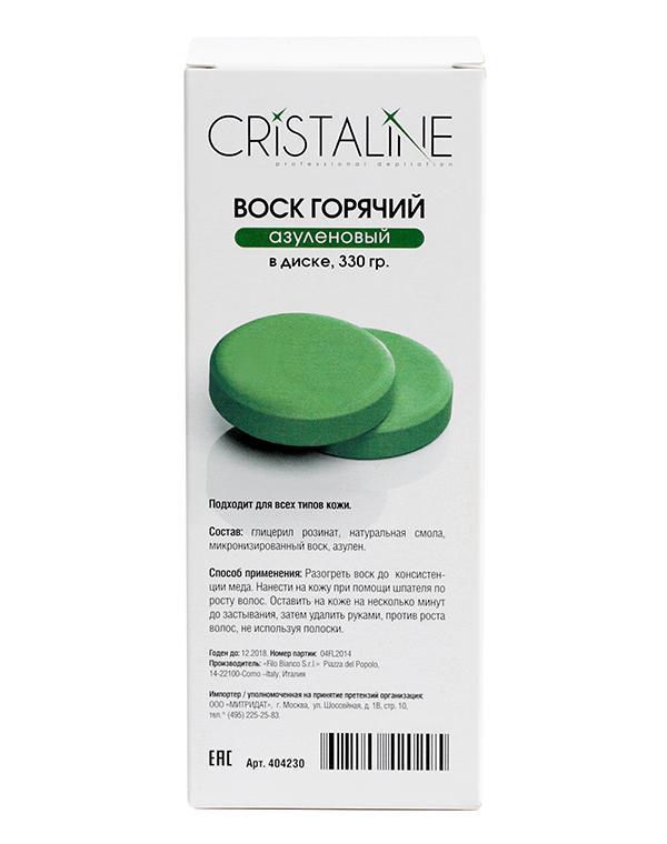 Горячие и пленочные воски Cristaline Воск горячий азуленовый в диске, Cristaline, 330 г воск для эпиляции cristaline натуральный