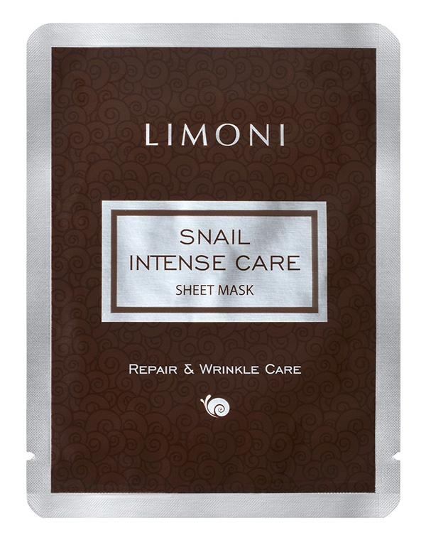 Интенсивная маска для лица с экстрактом секреции улитки Sheet Mask Limoni, 18 гр