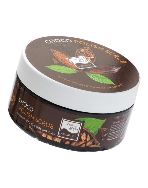 Пилинг, скраб Beauty Style Сахарный полиш-скраб для тела Choco polish scrub  Beauty Style, 200 мл
