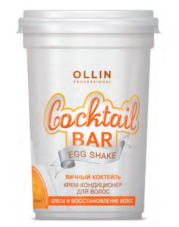 Крем Ollin Крем-кондиционер для волос Яичный коктейль блеск и восстановление Cocktail BAR Ollin