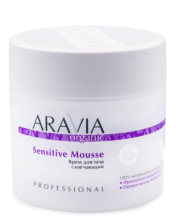 Крем для тела смягчающий Sensitive Mousse, ARAVIA Organic, 300 мл