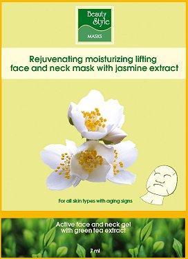 Маска для лица тонизирующая Beauty Style с экстрактом жасмина