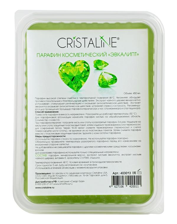 Парафин косметический Эвкалипт Cristaline, 450 мл кора косметический набор интенсивное увлажнение и защита 100 50 30 мл