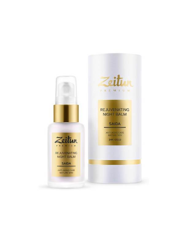 Бальзам ночной омолаживающий SAIDA для зрелой кожи с золотом и арганой Zeitun