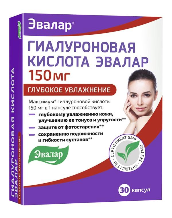 Гиалуроновая кислота, Эвалар, 150 мг шампунь эвалар