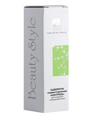 Сыворотка, концентрат Beauty Style Корректирующая сыворотка для жирной и смешанной кожи Эксперт контроль Beauty Style