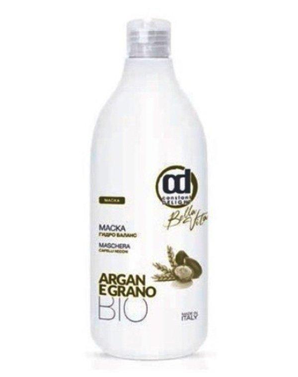 Маска Гидро Баланс, Constant Delight - Профессиональная косметика для волос