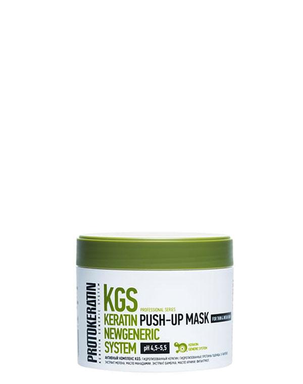 Маска для объема Mask push-up 250 мл Protokeratin
