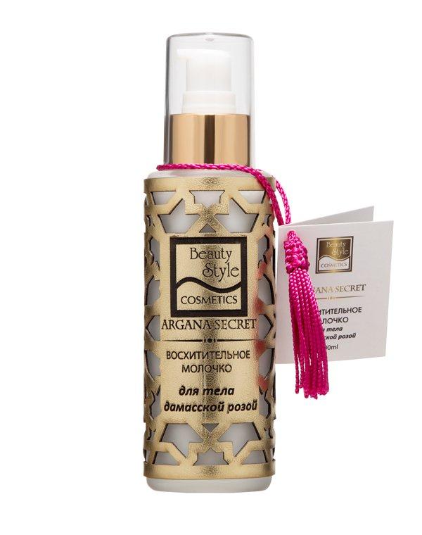 Восхитительное молочко для тела с дамасской розой 100мл  Beauty Style