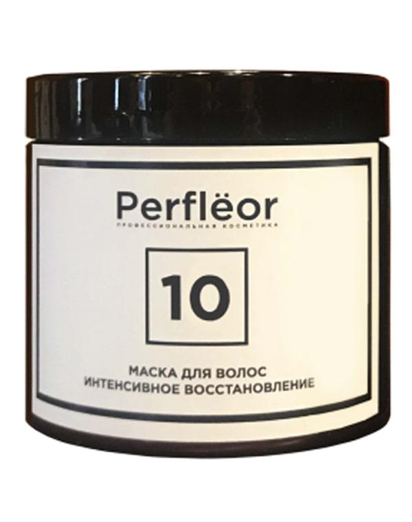 Маска для волос интенсивное восстановление 10, Perfleor мольтобене маска для волос