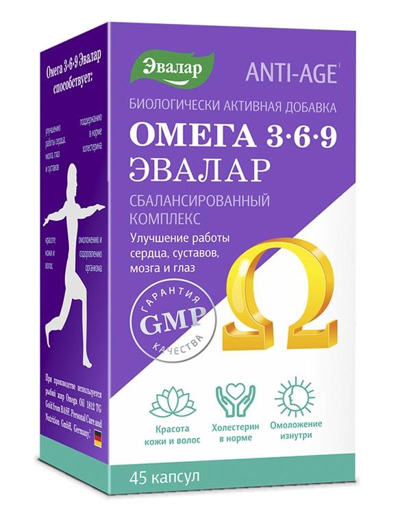 Купить Омега 3-6-9 ANTI-AGE, Эвалар, 45 капсул