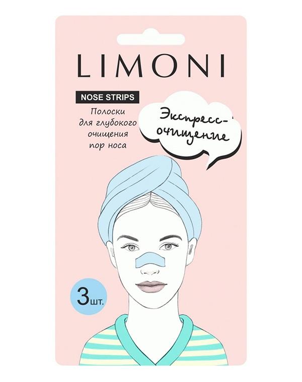 купить Полоски для глубокого очищения пор носа Limoni, 3 шт дешево