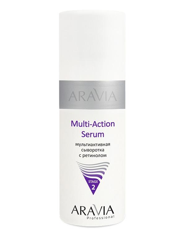 Мультиактивная сыворотка с ретинолом Multi - Action Serum, ARAVIA Professional, 150 мл keenwell мультиактивная сыворотка skin confort 40 мл