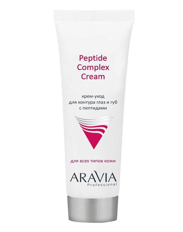 Крем-уход для контура глаз и губ с пептидами Peptide Complex Cream, ARAVIA Professional, 50 мл