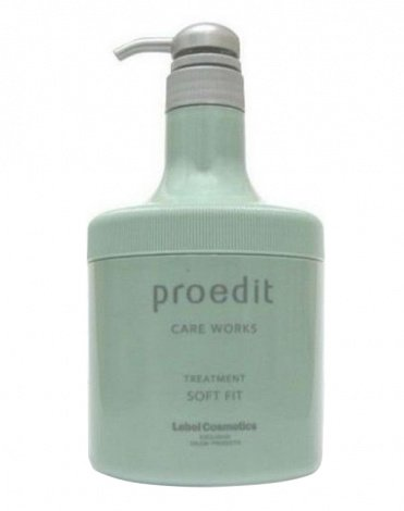 Маска для волос Proedit Hair Treatment Soft Fit, Lebel 2