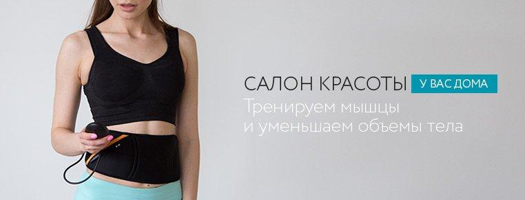 Фитнес программа для похудения для девушек дома