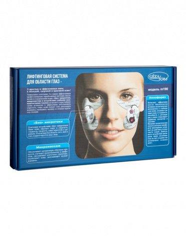 Массажер для комплексного ухода за кожей вокруг глаз m 190, Gezatone 1