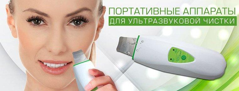 Вакуумная чистка лица аппарат отзывы косметологов массажер скарлет sc 206
