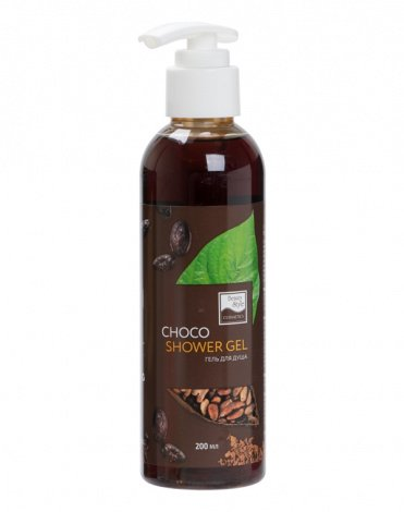 "Гель для душа ""Choco shower gel"" Beauty Style, 200 мл 1"