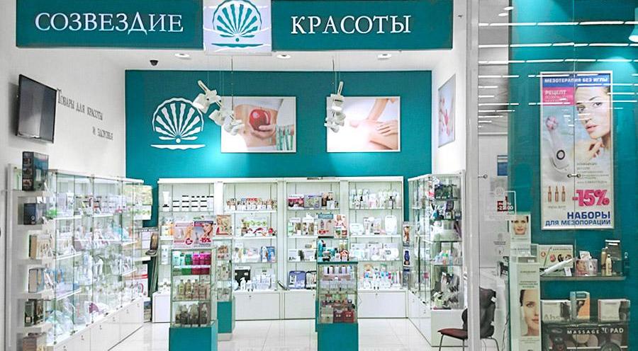 Магазины массажеров в самаре вакуумный упаковщик купить омск